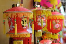 Free Chinese Paper Lanterns Royalty Free Stock Photos - 14798758