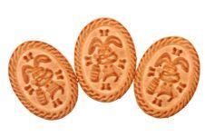 Free Photo Of Cookie On White Royalty Free Stock Photo - 14847875