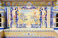Free Tile Painting In Seville Stock Photo - 14880590