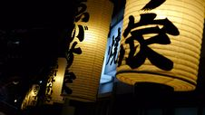 Free Japanese Lanterns At Night Stock Images - 14902074