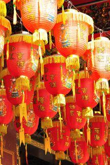 Free Chinese Lanterns Stock Photos - 14918853
