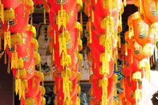 Free Chinese Lanterns Stock Photo - 14918860