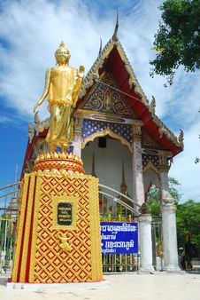 Free Travel In Thailand Stock Photography - 14921172