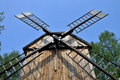 Free Old Village Windmill Royalty Free Stock Photos - 14943658