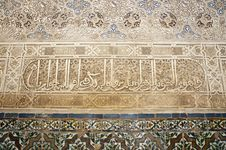Islamic Wall Carvings And Tiles Royalty Free Stock Images