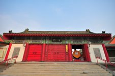 Free Park In Taiwan Stock Photos - 14954003