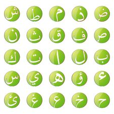 Free Arabic_01 Stock Photo - 14980600