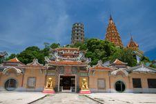 Temple On Mountain Stock Photo