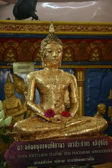 Free Buddhist Statue Royalty Free Stock Images - 1508759