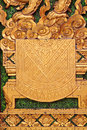 Free Thai Art Royalty Free Stock Images - 15004669