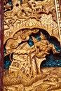 Free Thai Art Royalty Free Stock Photo - 15004955