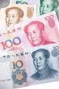 Free Money Stock Image - 15025631
