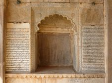 Free Old Hindu Scriptures On Palace Wall Stock Photos - 15024293