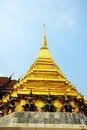 Free Pagoda Stock Photography - 15049482