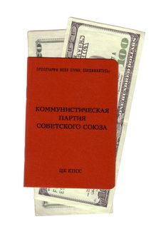 Soviet Communist Party Membership Card With Dollar Stock Images