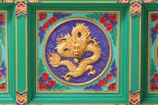 Free A Golden Dragon Stock Photos - 15100553