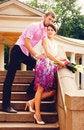 Free Loving Couple Royalty Free Stock Photo - 15129435