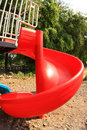 Free In The Playground Royalty Free Stock Photo - 15165415