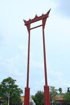 Free Sao Chingcha Royalty Free Stock Image - 15175066