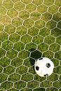 Free Football Inside Goal Stock Photos - 15226863