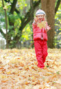 Free Young Happy Girl In Autumn Park Royalty Free Stock Photo - 15251405