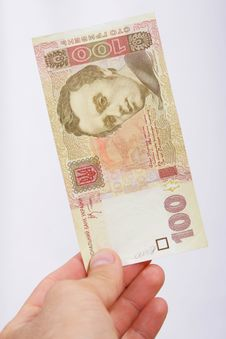 Free Hryvnia Stock Photo - 15254770