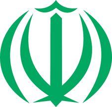 Free Iran Royalty Free Stock Image - 15286086