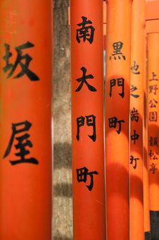 Free Japanese Script Stock Images - 15309214