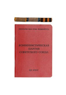 Free Soviet Communist Party Card And  Ribbon Bars Stock Photos - 15317133