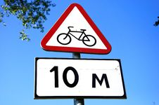 Free Road Cycle Sign With Informational Plate Stock Image - 15327301
