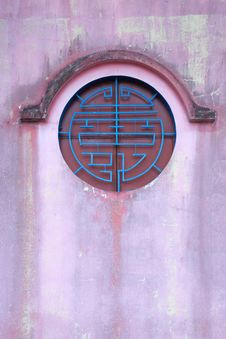 Free Chinese Style Window Royalty Free Stock Photos - 15367178