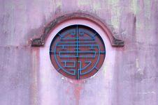 Free Chinese Style Window Royalty Free Stock Image - 15367216