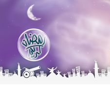 Free Islamic Ramadan Template , Ramadan Greeting Royalty Free Stock Image - 15388546