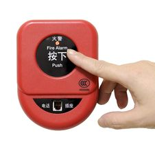 Free Press Fire Alarm Button Stock Photography - 15434982