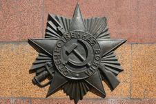 Free Soviet Plaque Stock Photography - 15442372