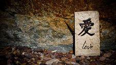 Free Love Rock Stock Photos - 15465303