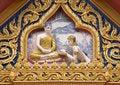 Free Lamai Temle Decoration Royalty Free Stock Images - 15485189