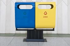 Free Unique Recycling Bin Stock Photos - 15494683
