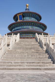 Free Beijing Temple Of Heaven: Stock Image - 15565101