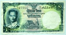 Free Older Thai Banknote 1 Baht Royalty Free Stock Photo - 15587255