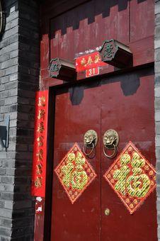 Free Hutong Door Stock Photo - 15612840