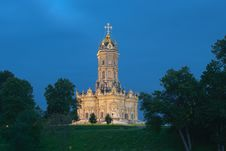 Free A Church In Dubrivici Royalty Free Stock Photo - 15670765