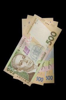 Free The Big Ukrainian Money Stock Photos - 15689693