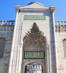 Free Entrance To A Mosque Stock Photos - 15707843