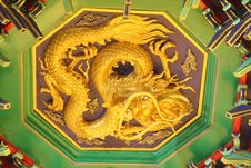 Free A Golden Dragon In Chinese Style. Stock Photography - 15788352