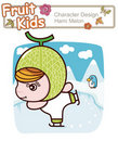 Free Active Kid 2 ------ Winter Ski Royalty Free Stock Image - 15791026