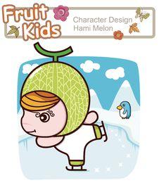 Free Active Kid 2 ------ Winter Ski Royalty Free Stock Image - 15791026