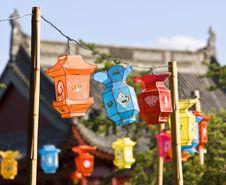 Free Lantern Stock Photo - 15827160
