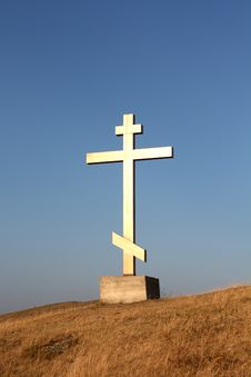 Free Christian Cross On The Hill Royalty Free Stock Image - 15838406