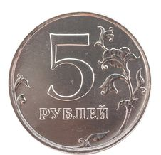 Russian Coin Stock Photography